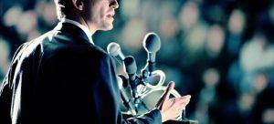 Харизматические качества лидера
