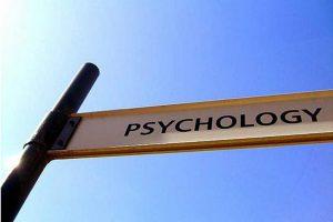 Зачем нужна психология