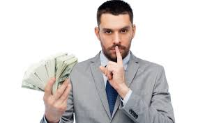 деньги любят тишину